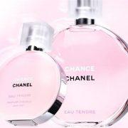 Chanel-_Chance-_Eau-_Tendre-100ml-_Lady