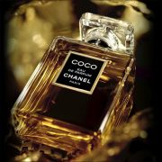 Coco edt by Chanel Perfume Bighouse 6