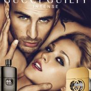 Gucci Guilty intense women edp 2
