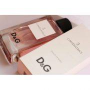 perfume_7b-500x500