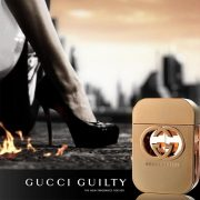 Gucci Guilty women edt 75ml 2